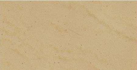 Naturstein Sandstein creme Sandstein Boden, Sandstein Platten, Fliesen Marmor Berlin, Potsdam, Brandenburg